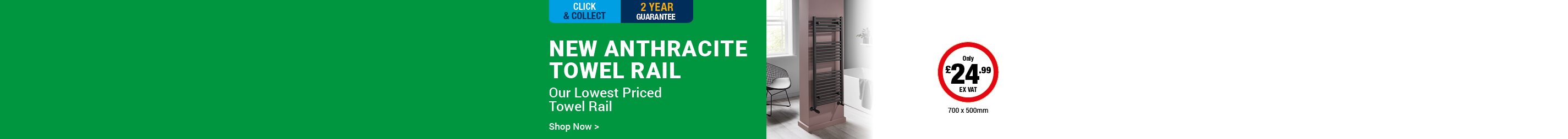 New Anthracite Towel Rail