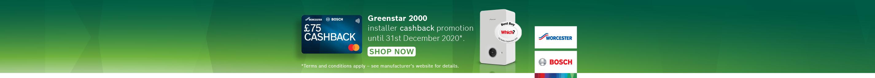 Worcester Bosch Cashback Offer